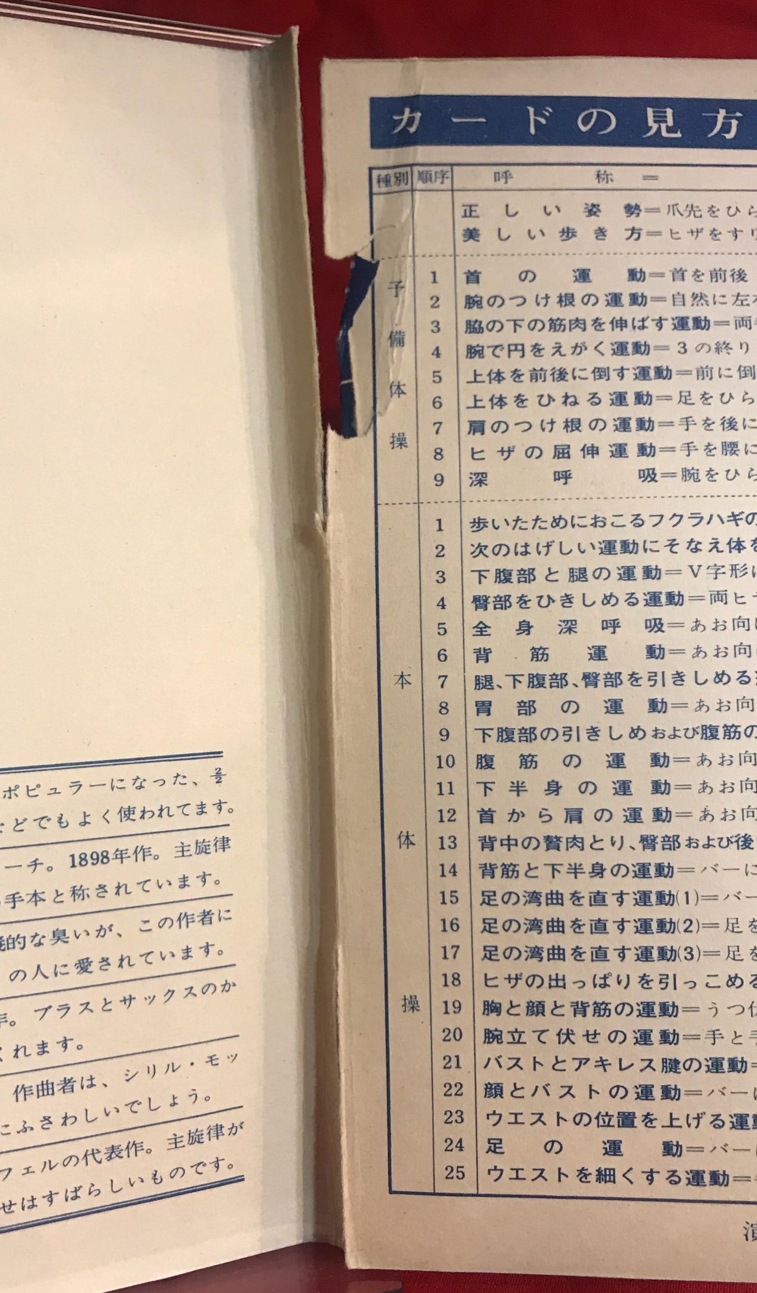 小桜葉子の画像 p1_22
