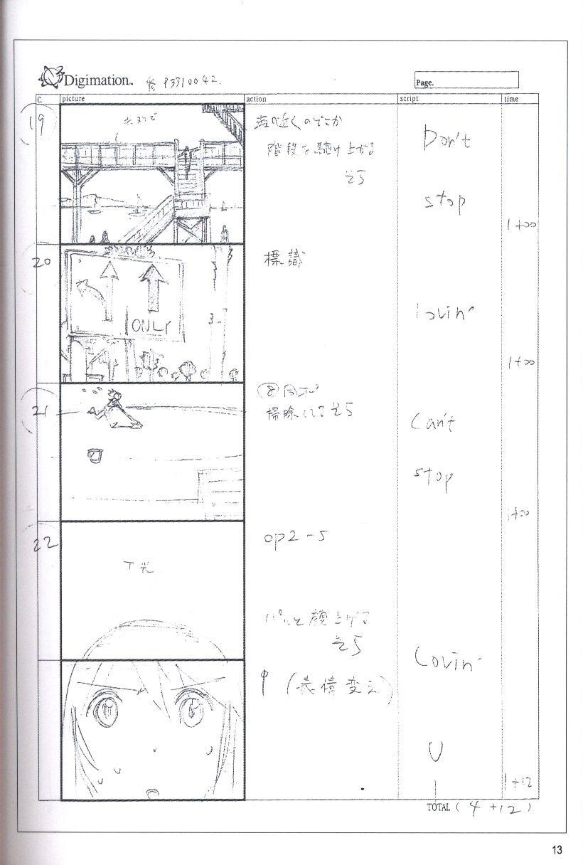 平松禎史の画像 p1_11