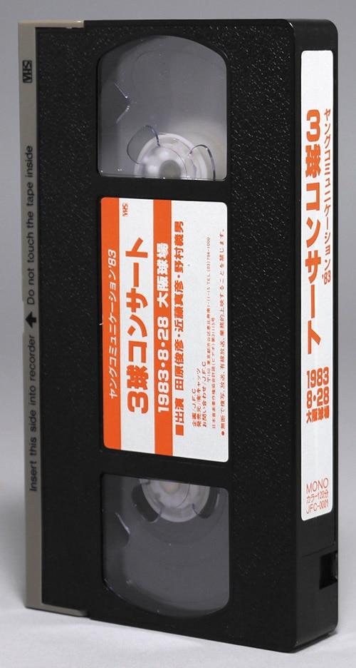 ヤングコミュニケーション'83 3...