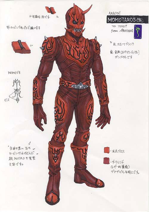 韮沢靖カラー版下原稿仮面ライダー電王モモタロス