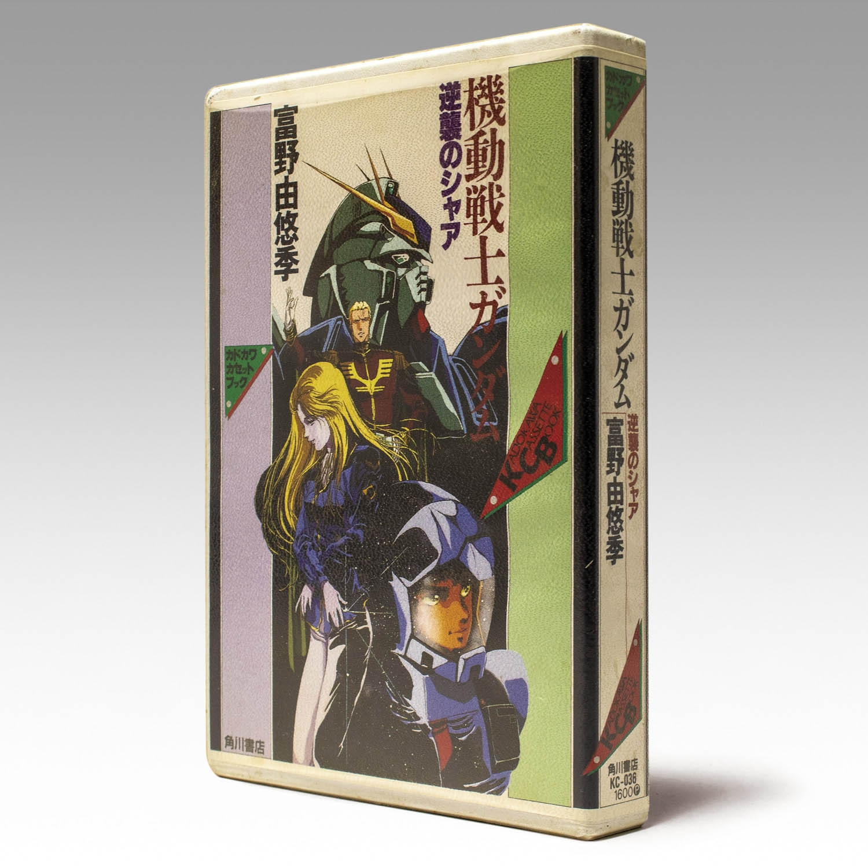 Cassette Book Mobile Suit Gundam Char S Counterattack Kc 036