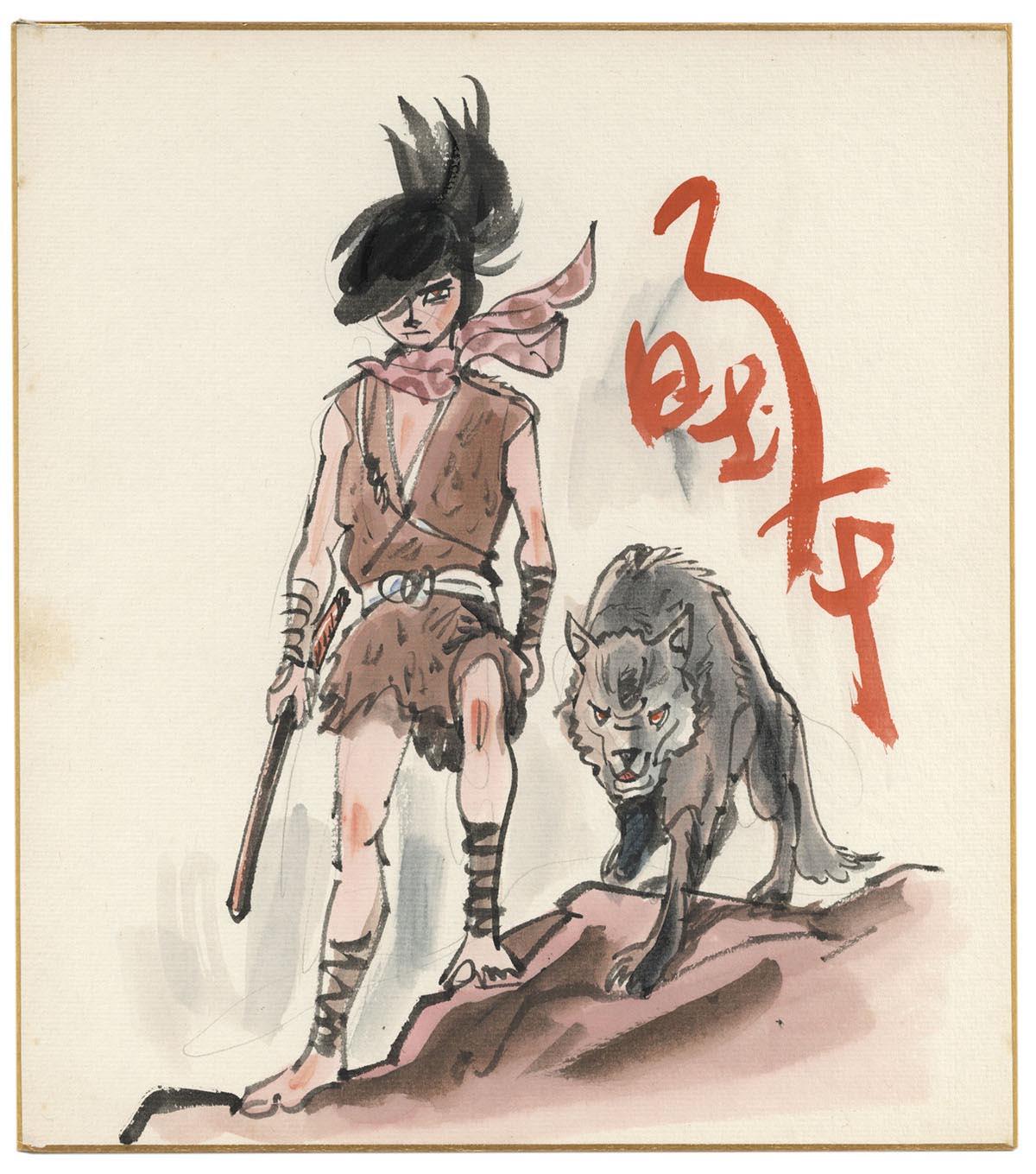 白土三平直筆カラー色紙「カムイ、狼」<br>