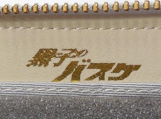 c16f2f651592 IEI/京都×黒子のバスケ/西陣織長財布/紫原敦