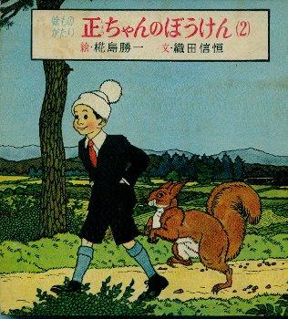 織田信恒 - JapaneseClass.jp