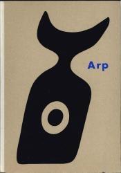 アルプ美術館バーンホフ・ローランズエッグ