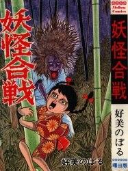 Akebono-Comics