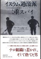 亜紀書房翻訳ノンフィクション・シリーズ