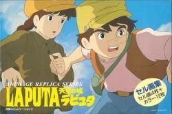 アニメージュレプリカシリーズ