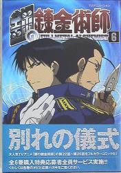 TVアニメコミックス