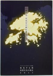 アジアンフォトグラフィー 第7弾