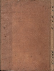 アオイ書房