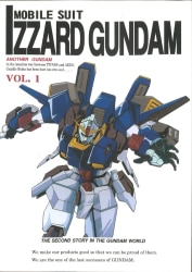 ANOTHER GUNDAM
