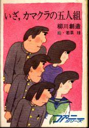秋元文庫 B34