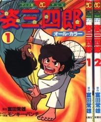 ACTION COMICSアニメ版