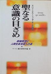 青村出版社