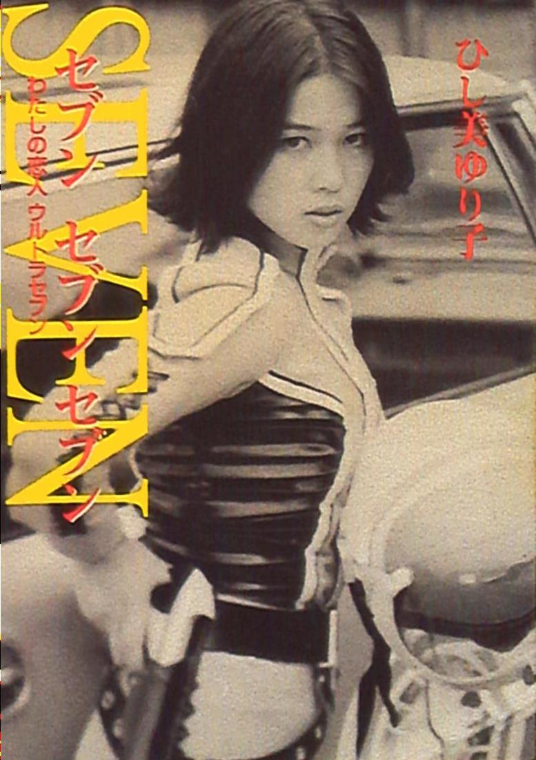 Morissette Amon (b. 1996) images
