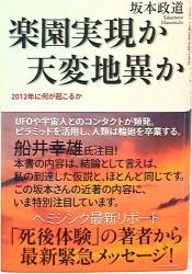アネーバブックス新社