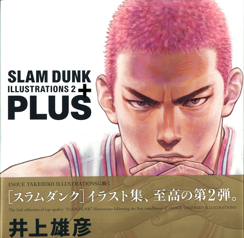 PLUS SLAM DUNK ILLUSTRATIONS 2 Takehiko Inoue