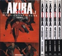 アニメKC・コミックス