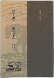 秋田文化出版