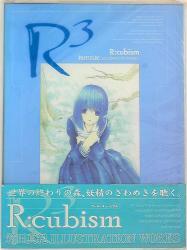R3 R:cubism
