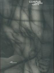 アートビートパブリッシャーズ