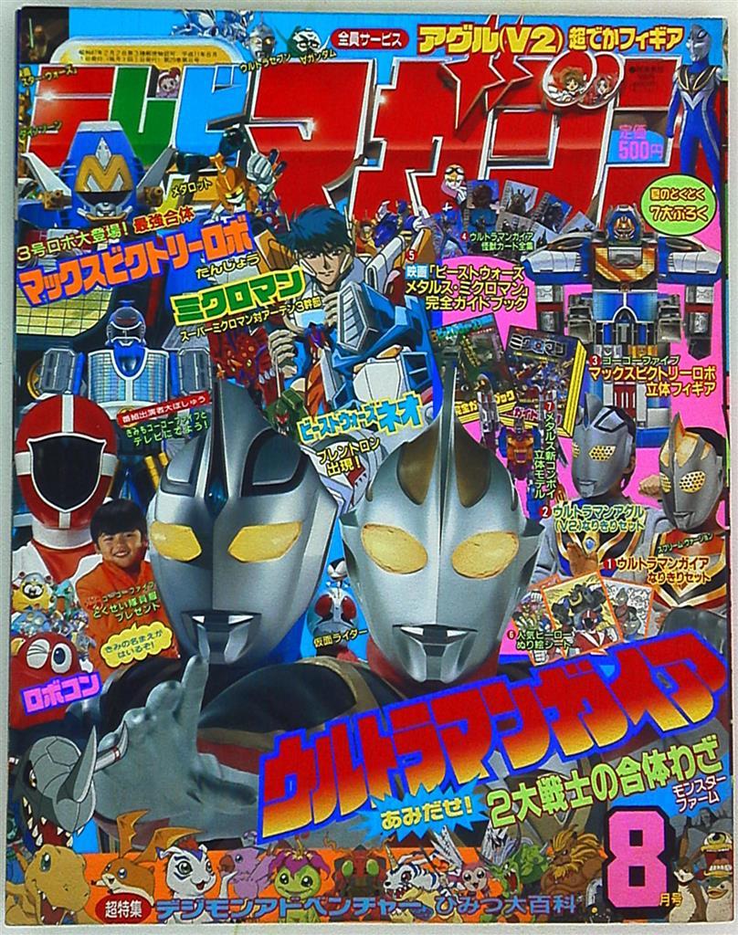 平成 1999 年 【図解・スポーツ】平成スポーツ年表・平成11年(1999年):時事ドットコム