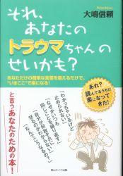 青山ライフ出版