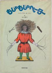 暁教育図書