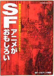アイコンファイル001