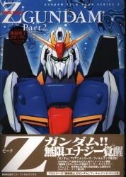 旭屋出版コミックス 2
