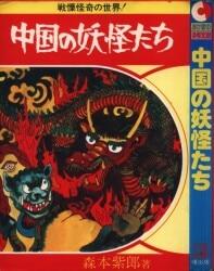 あけぼの少年文庫