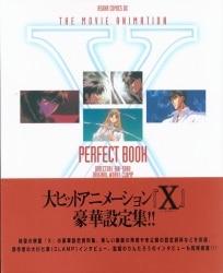ASUKA COMICS DX