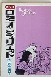 あけぼの文庫