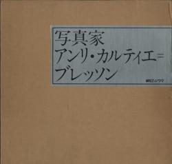 朝日ソノラマ社