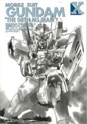 旭屋出版コミックス/劇場用アニメ映画・OVAシリーズ 10