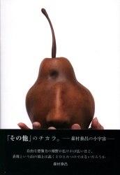 Akio Nagasawa Publishing