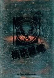 嵐RECORDS