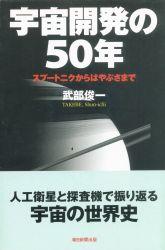 朝日選書 828