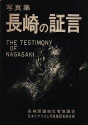あゆみ出版