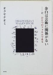 アート・デザイン読物