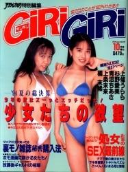 アクションカメラ 1994年10月 増刊号