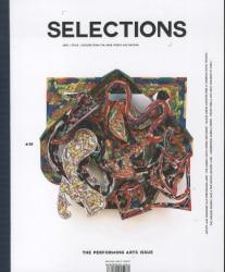 アート・デザイン雑誌/海外