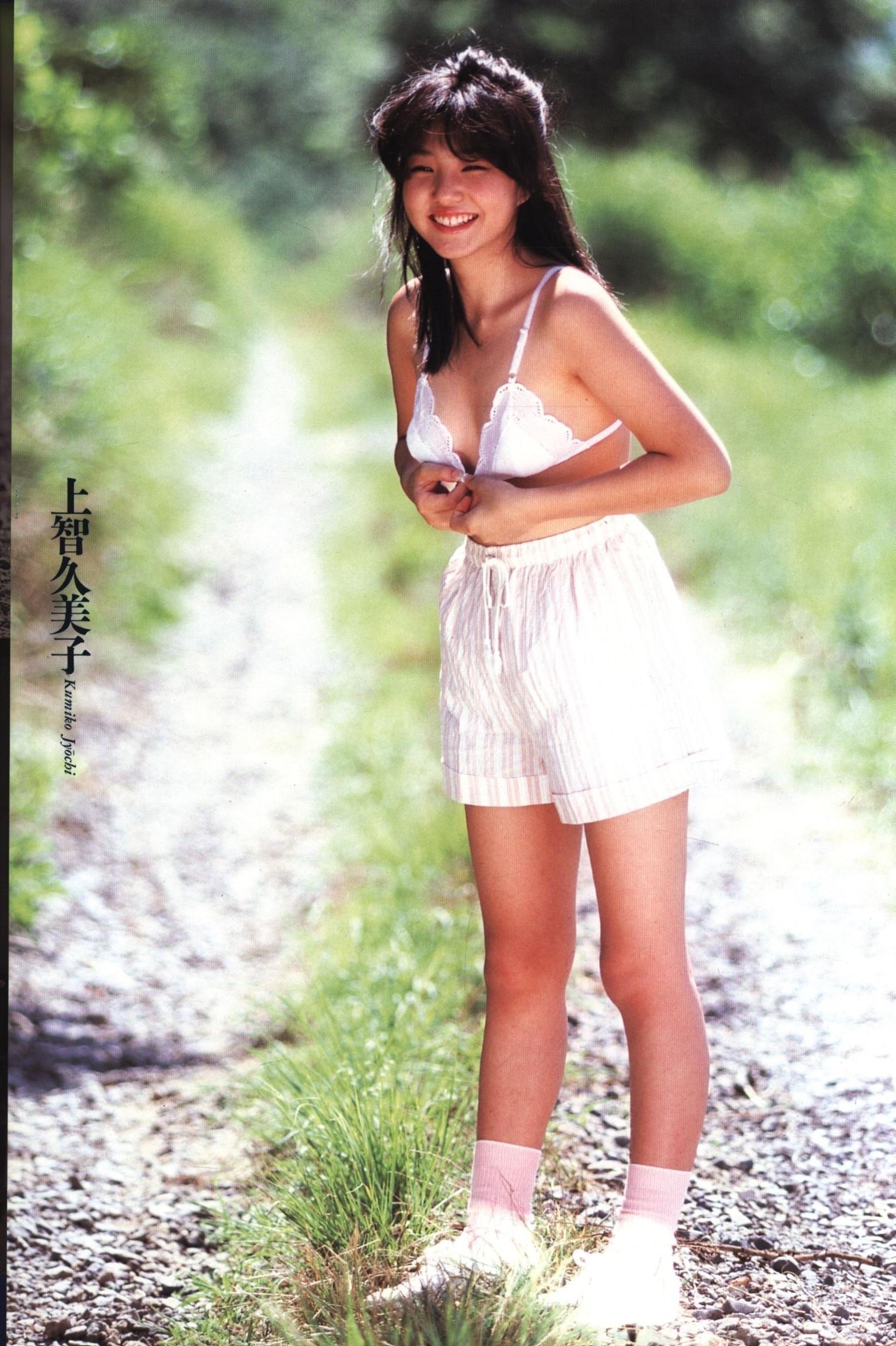 花咲まゆわれめ画像 Aiohotgirl