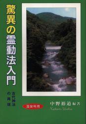アートブック本の森/コアラブックス