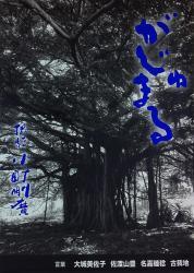 青山通り出版