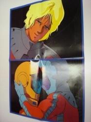 アニメディア別冊付録ポスター