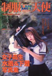 アクションプレス8月号増刊