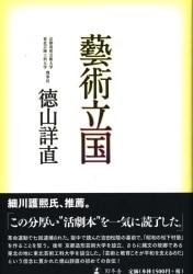 アート/読み物