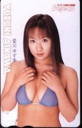 愛川ゆず季